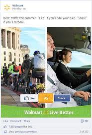 facebook like vs share