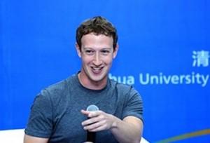 facebook-algorithm-changes-2018-zuckerberg